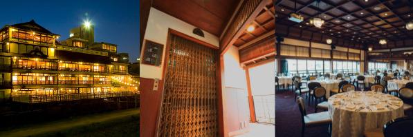 鴨川を望む贅を尽くした、国登録有形文化財の元老舗の料理旅館