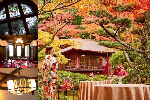 神戸社交界が憧れた、県指定重要有形文化財の大正モダニズム邸宅