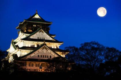 日本風情溢れる月見の名所で、秋の味覚と秋酒と共に中秋の名月を愛でる