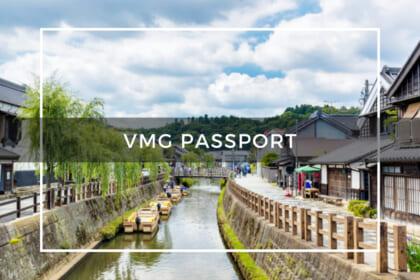 VMGコンシェルジュお薦めの名店をお得に巡る〝VMGパスポート〟で心が浮き立つ