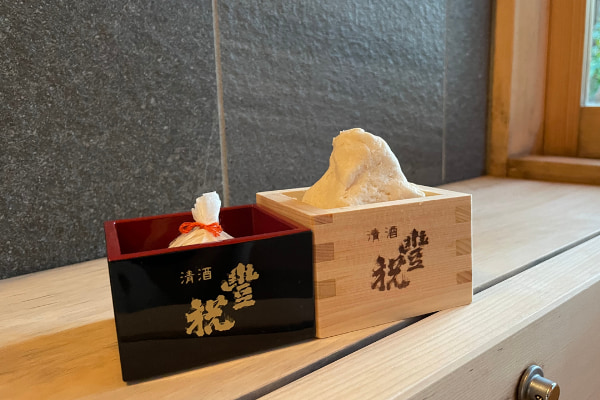 檜と酒粕の香りに包まれながら、体の芯まで温まる癒しのバスタイム1