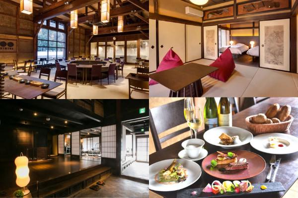 竹田城跡の麓で、歴史を紡ぐ創業400年の旧木村酒造場と町家に泊まる2