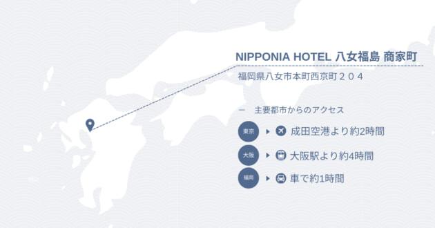 八女福島までのアクセス