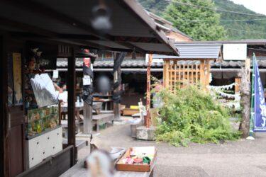 四国愛媛県「大洲城」とポコペン横丁の昭和レトロな昔遊び