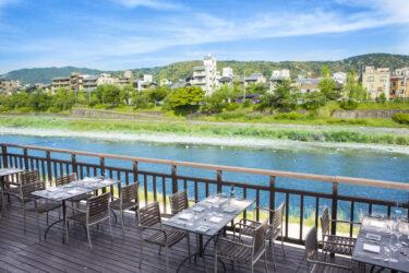 京都の夏の風物詩「鴨川納涼床」絶景の鴨川ビューでいただく和フレンチ